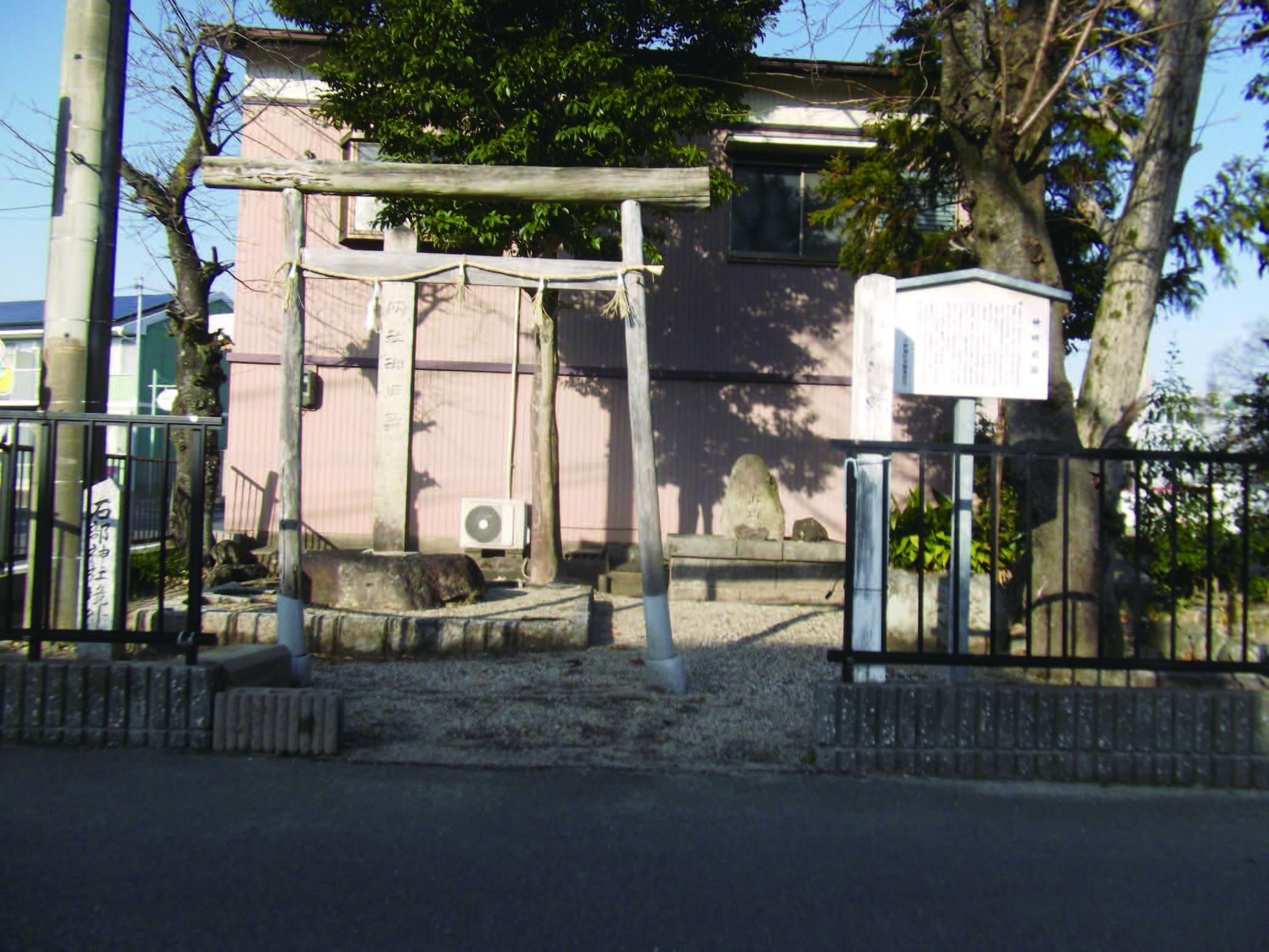 神明社跡(札場町)
